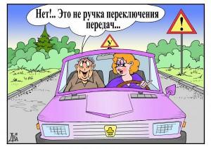 Женский форум автолюбительниц