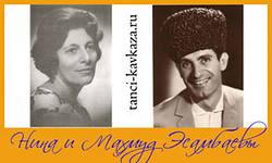 Эсамбаев и его еврейская мама