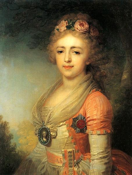 Александра Павловна Романова